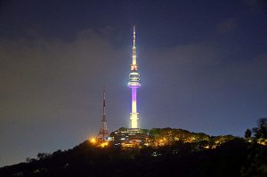 Seoul Tower or Namsan Tower